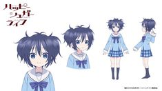The staff of the television anime adaptation of Tomiyaki Kagisora's Happy Sugar Life manga revealed the color character designs for the series' three main. Moe Manga, Moe Anime, Manga Girl, Manga Tutorial, Life Tv, Mysterious Girl, Anime Base, Character Sheet, Main Character