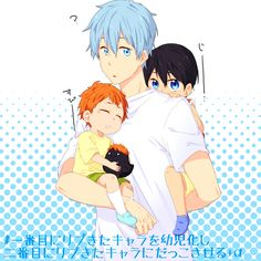 I found my most favorite thing ever. :3 Kuroko-Haruka-Hinata ...I know I should be pinning this in the Anime~~ section, since Hinata is there, but... C'MON, I LOVE MY Teikō and Iwatobi~~ board moar! >w>