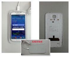 Galaxy S4'e Kablosuz Şarj Cihazı | Online Blog