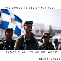 ΘΕΜΙΣΤΟΚΛΗΣ Greek History, Laugh At Yourself, Thessaloniki, Greeks, Warriors, Roots, Flag, Army, Military