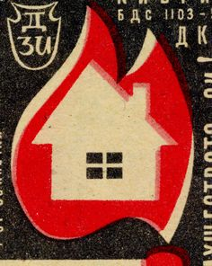 Don't Burn down the house! Safety #matchbox label To design & order your logo'd #matches GoTo: www.GetMatches.com Today!