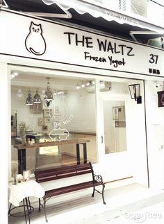 The Waltz Frozen Yogurt, Macau