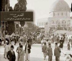 Jerusalem 1935 (Palestine).