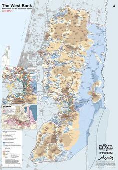 Map of the Occupied West Bank, including settlements, roadblocks, administrative divisions and the separation barrier, 2012 Palestine History, Israel History, Ap Human Geography, Yom Kippur, Middle East, Vintage World Maps, Things To Come, Truths, Countries