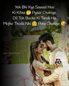 All type shayaries Lines from soul Romantic & Love Cutest lines Quote thought Feelings of life & Love Stories . Couples Quotes Love, Sweet Love Quotes, Love Husband Quotes, Beautiful Love Quotes, Love Quotes In Hindi, True Love Quotes, Romantic Love Quotes, Best Inspirational Quotes, Couple Quotes