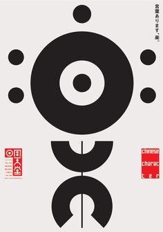 bb7005e04d Mintendo - Akio Okumura Design Blog
