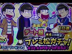 osomatsu san dating clothes challenges dating older man