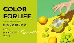 Menu Design, Ad Design, Banner Design, Web Panel, Food Banner, Japanese Graphic Design, Japan Design, Advertising Design, Graphic Design Illustration