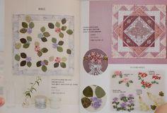 Japán könyv 96_szalaghímzés_08
