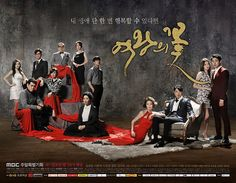 Queen's Flower (2015) #KDrama  http://www.akiatalking.com/2015/05/queens-flower-2015-on-air.html
