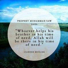 Hadith: Whoever helps his brother in his time of need, Allah will be there in… Prophet Muhammad Quotes, Hadith Quotes, Quran Quotes, Hindi Quotes, In His Time, Beautiful Islamic Quotes, Brother Quotes, Islamic Qoutes, Peace Be Upon Him