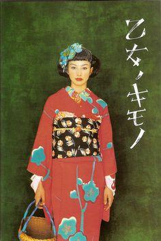 Kimono-hime issue 1. Fashion shoot page 2 by Satomi Grim, via Flickr