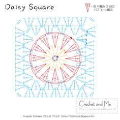 crochet granny square diagram meyer snow 148 best chart images yarns squares free daisy