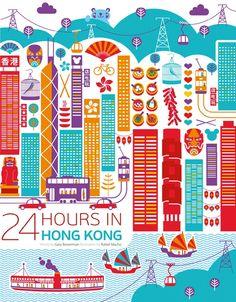#Hong_Kong #China (World City Illustration by Rafael Macho)