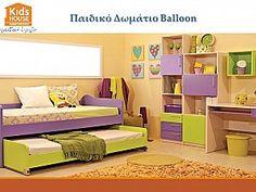 Παιδικό δωμάτιο Balloon