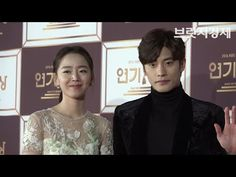 YouTube Sung Hoon attending Awards [영상] '2016 KBS 연기대상' 현우·이세영 vs 성훈·신혜선, 신구 커플들의 매력 대결