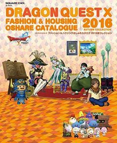 Dragon Quest X Fashion and Housing Fashionable Catalog 2016 Fall Collection
