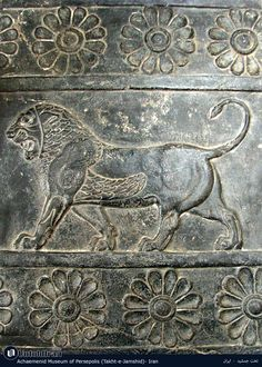 Achaemenid Museum of Persepolis (Takht-e-Jamshid) - Shiraz, Iran موزه هخامنشی تخت جمشید