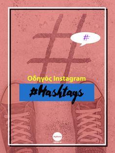 Οδηγός Instagram Hashtags – Πώς να τα χρησιμοποιήσεις σωστά Internet, Social Media, Instagram, Blog, Movie Posters, Film Poster, Blogging, Social Networks, Billboard