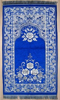 Blue Ic Prayer Rug Carpet Mat Namaz Salat Mus Muslim Gift