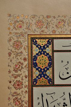 Tezhip, İslamic art, İslamic ornamentation, İslamic calligraphy