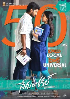 completes successfully week with STRONG note collects a SHARE of across Telugu States WW close to Super-Hit! Telugu Movies Download, Download Free Movies Online, Music Download, Local Movies, New Movies, 2017 Movies, Movies Free, Nenu Local, Dj Mix Songs