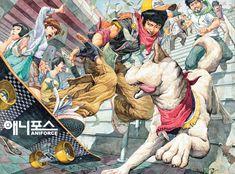 Cartoon Page 16 Manga Illustration, Digital Illustration, Portrait Cartoon, Composition Art, Perspective Art, Korean Art, Character Costumes, Anime Fantasy, Drawing Reference