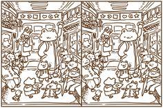owabird Picture Blog: 間違い探し #11