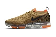 006f42b3a780 Nike Add More Animals to the VaporMax 2.0  Safari  Pack