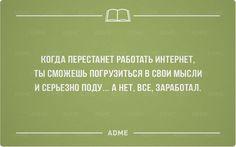 25интеллектуальных «аткрыток»