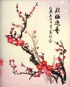 chinese painting Sumi E Painting, Japan Painting, Sketch Painting, Dragon Oriental, Chinese Painting Flowers, Paint Brush Art, Cherry Blossom Art, Chinese Artwork, Japanese Drawings