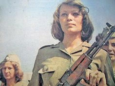 Female soldiers of the Socialist Republic of Romania.