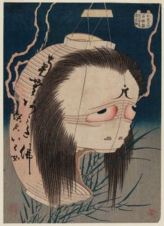 Katsushika Hokusai: The Ghost of Oiwa (Oiwa-san), from the series One Hundred Ghost Stories (Hyaku monogatari) - Museum of Fine Arts