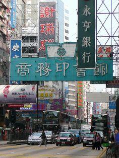 Jordan 佐敦, Hong Kong 香港