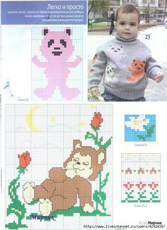 Комплект для ребенка 1,5-2 года спицами. Обсуждение на LiveInternet - Российский Сервис Онлайн-Дневников