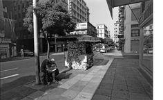 ασπρόμαυρο αρνητικό Street View