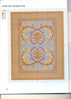 Greek style rug pattern