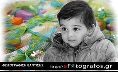 20€ κουπόνι για να έχετε 50% έκπτωση σε Φωτογράφηση και Βιντεοσκόπηση Βάπτισης από το eFotografos  http://www.deal4kids.gr/deals.php?id=556