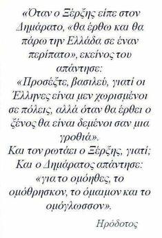Rap, Greece, Greece Country, Wraps, Rap Music