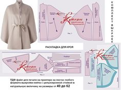 Elegant Outfit, Blazer, Polyvore, Jackets, Clothes, Outfits, Fashion, Sewing Patterns, Sacks