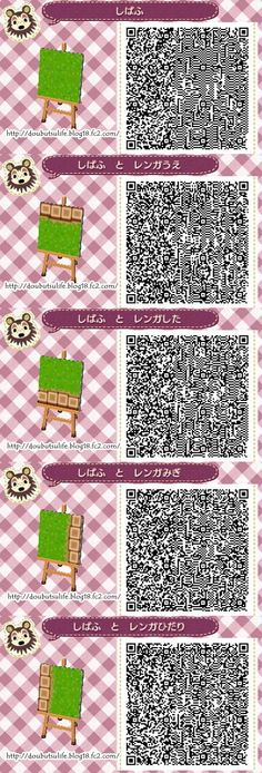 Grass Qr Codes Google Search Animal Crossing Lover