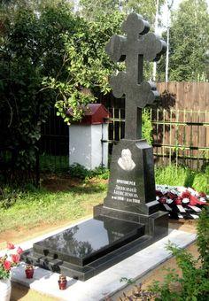 Памятник протоиерею