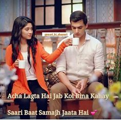Love Mohsin & Shivangi's chemistry
