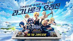 그라비티 '라그나로크 오리진', 사전 예약자 133만 명 돌파 Gaming Banner, Comic Books, Typography, Cartoon, The Originals, Comics, Games, Poster, Korean