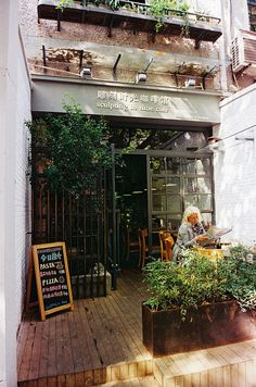 雕刻时光咖啡馆 by Unique Banban, via Flickr