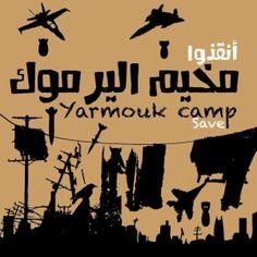 POSTER: Save Yarmouk camp. #SaveYarmoukCamp