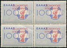 "Lot 02557 | ** 1941 ""ΕΛΛΗΝΙΚΗ ΔΙΟΙΚΗΣΙΣ"" overprint, 100dr. in bl.4, u/m. Var. ""inverted overprint"". RRR. (Hellas 177a - Catalog value 4800 euros)."