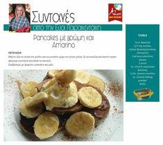 Pancakes light με βρώμη σε 4′ | Εύα Παρακεντάκη