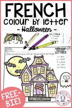FREE French colour by letter Halloween worksheets. Help your students practice differentiating between similar letters using these fun colouring sheets, en français! Includes 2 sheets with an autumn theme and two with a Halloween theme. Halloween Orange, Theme Halloween, Halloween Party Supplies, Fall Halloween, French Flashcards, French Worksheets, French Teaching Resources, Teaching French, Teaching Ideas