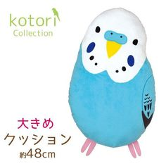 Soft and Downy Bird Stuffed Plush Type Large Size Cushion (Bird-Collection Series) (Budgies / Blue) - Click Image to Close